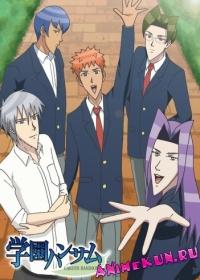 Gakuen Handsome ТВ