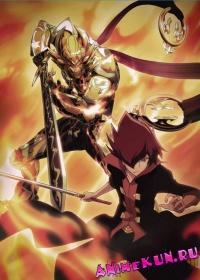 Гаро: Божественное пламя / Garo: Divine Flame