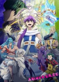 Magi: Sinbad no Bouken TV-3