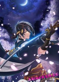 Touken Ranbu: Hanamaru / Танец мечей: Цветочный круг