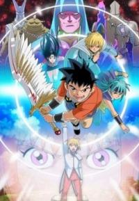 Приключения короля Бита (второй сезон)