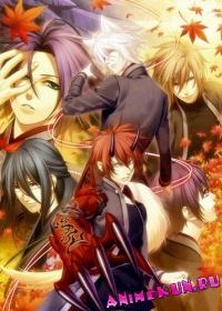 Алые осколки OVA / Hiiro no Kakera Taizen: Totsugeki! Tonari no Ikemens