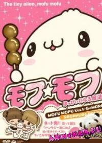 Mofu Mofu: Happy ni Naru Mahou