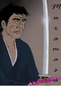 Мурамаса / Muramasa