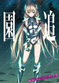 Rakuen Tsuihou: Expelled From Paradise