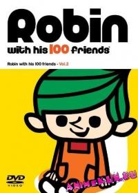 Robin-kun to 100 nin no Otomodachi
