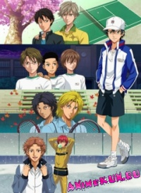 Принц тенниса OVA-5