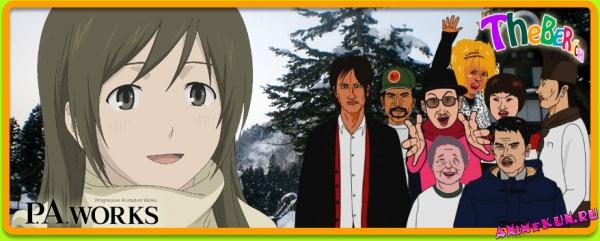Touyama Kankou Anime Project
