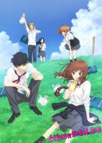 Ao Haru Ride OVA