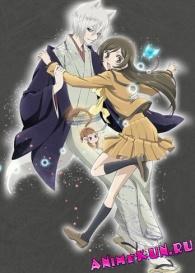 Kami-sama Hajimemashita 2