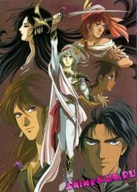 Arslan Senki OVA