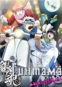 Обзор аниме: Гинтама