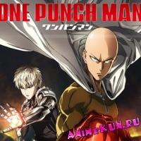 Аниме One-Punch Man запланировано на осень 2015