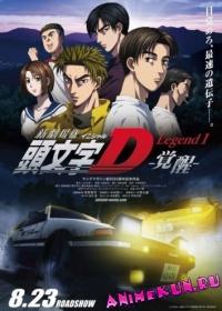 Shin Gekijouban Initial D