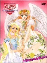 Анжелика OVA-1