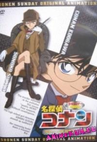 Detective Conan OVA 08