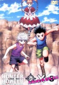 Hunter-X-Hunter-OVA-2