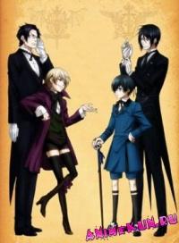 Тёмный Дворецкий II:Сиэль в Стране Чудес - OVA 4