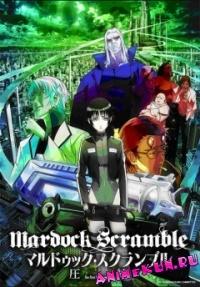 Mardock Scramble Asshuku