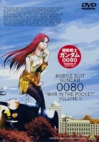 Мобильный доспех ГАНДАМ 0080: Карманная война