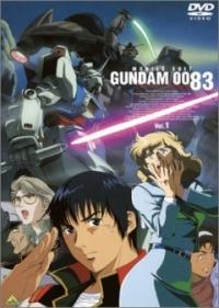 Мобильный воин ГАНДАМ 0083: Память о Звездной пыли - OVA