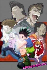 Oxotnik-x-Oxotnik-OVA-3