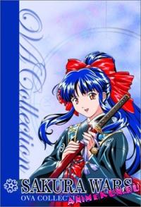 Сакура: Война миров OVA-1
