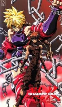 Искусство тени OVA-1