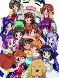 Сестры-принцессы ТВ-1