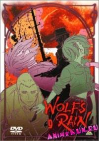 Wolf_s-Rain-OVA