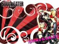 Soul Eater (Tsuji Shion - Ai ga Hoshii yo)
