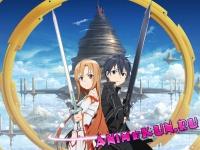 Sword Art Online (Haruna Luna - Overfly)