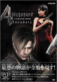 Biohazard 4: Incubate - OVA