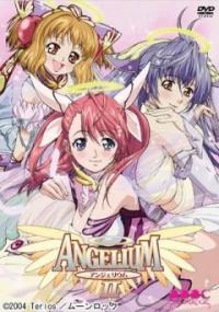 Ангелиум