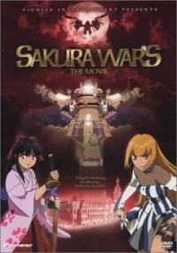 Сакура: Война миров - Фильм