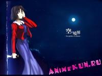 Kara no Kyoukai 4: Garan no Dou (Kalafina - ARIA)