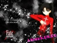 Fate/Stay Night (Tainaka Sachi - Kirameku Namida wa Hoshi ni)