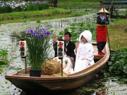 Свадебня церемония