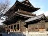 Храмовый комплекс Нандзен-дзи