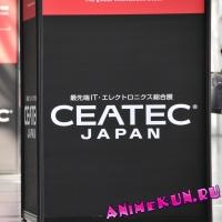 CEATEC 2012