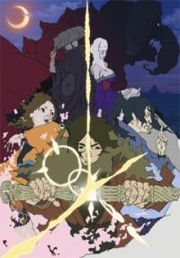 Каллиграф / Shoka OVA-Special