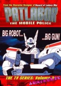 Mobile-Police-Patlabor