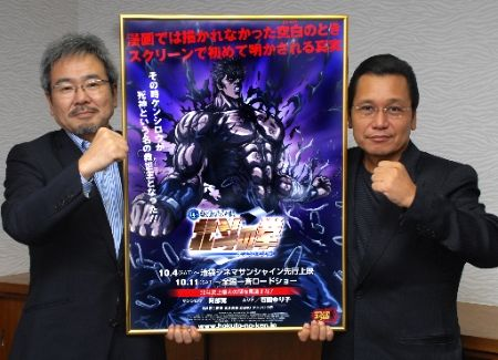 Кулак Северной Звезды - Легенда Кенширо: Начало / Shin Kyuseishu Densetsu Hokuto no Ken Zero: Kenshiro-den
