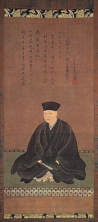 Портрет Сэн-но Рикю работы Хасэгавы Тохаку