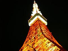 TokyoTower_nigh