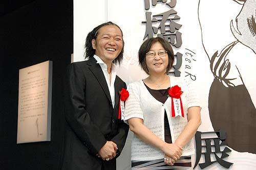 Мангака Румико Такахаси и актёр-сэйю Каппэй Ямагути на открытии выставки.