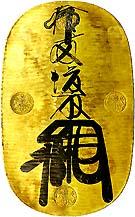 Kyoho Oban (1725)