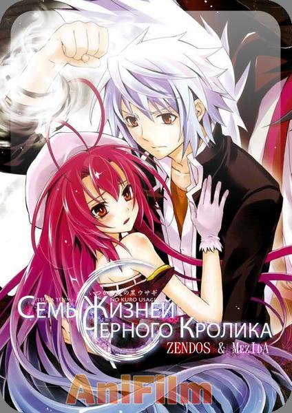 AnimeMobiru  мобильное аниме! Аниме для мобильного