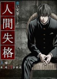 Классика японской литературы