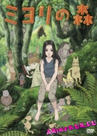 Miyori in the Sacred Forest
